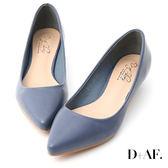 尖頭鞋 D+AF 微醺色調.素面美型低跟尖頭鞋*藍
