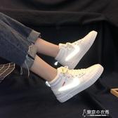 小白鞋 新款冬季棉鞋女鞋加絨學生正韓百搭高筒小白鞋運動鞋秋冬鞋子  【快速出貨】