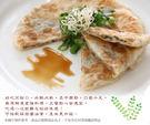 【來點輕食吧】千層香酥蔥肉拉餅(5入)