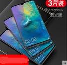 華為p20鋼化膜p20pro手機p30全屏覆蓋