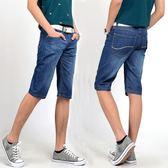薄款牛仔褲男直筒馬褲5分褲子男士牛仔短褲男夏季五分褲休閒中褲潮