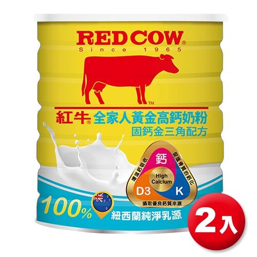紅牛全家人黃金高鈣奶粉2.2KG_兩入組【愛買】