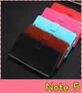 【萌萌噠】三星 Note 5 N9208 瘋馬紋保護套 皮紋側翻皮套 附掛繩 商務素面 支架插卡磁扣 手機套