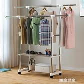 落地折疊不銹鋼曬衣架陽臺掛涼晾衣架雙桿晾衣桿升降家用室內伸縮MBS『潮流世家』