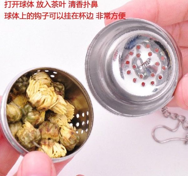 [協貿國際]  不銹鋼調味球泡茶球調料盒煲湯球 (6個價)