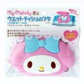My Melody造型濕紙巾蓋*1