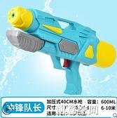水槍玩具六一兒童呲滋噴水槍打水仗大容量抽拉式高壓水槍神器禮物 NMS創意新品