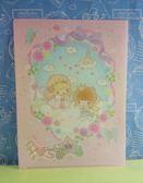 ~震撼  ~Little Twin Stars KiKi LaLa 雙子星小天使A4 分頁