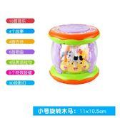 寶寶手拍鼓兒童音樂拍拍鼓可充電益智1歲0-6-7-9-12個月嬰兒玩具3 LR3457【Pink中大尺碼】TW