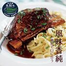 【超值免運】巨無霸帶骨台塑牛小排2包組(...