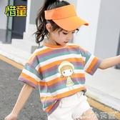 兒童T恤女童短袖2020新款童裝兒童全棉t恤夏裝打底衫中大童夏季上衣體恤 小天使