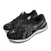 Asics 慢跑鞋 Gel-Cumulus 23 4E 超寬楦頭 男鞋 黑 白 馬拉松 路跑 運動鞋【ACS】 1011B011001