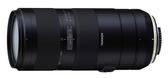 騰龍 Tamron 70-210mm F4 Di VC USD (A034) 望遠變焦 【俊毅公司貨】*回函贈好禮(至2020/2/29止)