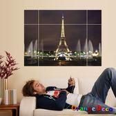 壁貼【橘果設計】巴黎鐵塔 DIY組合壁貼 牆貼 壁紙 壁貼 室內設計 裝潢