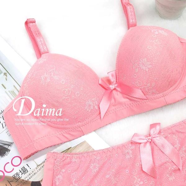 無鋼圈內衣零壓迫機能緹花蕾絲款(B、C適用)(粉色)【Daima黛瑪】