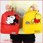 《新品》迪士尼 米奇 米妮 小熊維尼 史努比 SNOOPY 正版 卡通 刺繡 後背包 旅行包 B15156