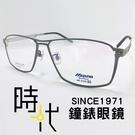 【台南 時代眼鏡 MIZUNO】美津濃 光學眼鏡鏡框 MF-2123 C24 鈦金屬鏡框 大方框眼鏡 飛官款 灰 61mm