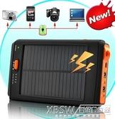 20000mAh筆記本行動電源太陽能充電寶20000毫安 手機平板充電寶『新佰數位屋』