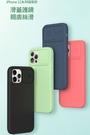 NILLKIN Apple iPhone 12/12 Pro 潤鏡磁吸液態矽膠殼 磁吸保護殼 全包 鏡頭保護 保護套