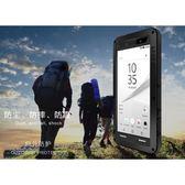三星 Galaxy Note 8 運動系金屬三防手機殼 抗震 防塵 防摔 金屬細緻邊框 背矽膠防撞系列