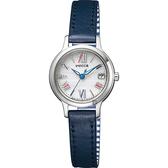 附專屬收藏盒 CITIZEN Wicca 夏季限定太陽能海軍條紋女錶-藍/24mm KH4-912-10