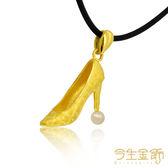 今生金飾    復古女伶墜   珍珠款時尚黃金墜飾