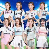 啦啦操啦啦隊服裝女套裝可愛青現代成人韓版學生足球寶貝演出服「伊衫風尚」