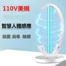 現貨 110V紫外線消毒燈 38W 便攜...