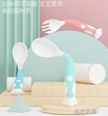 嬰兒勺子寶寶學吃飯神器訓練輔食彎頭硅膠軟勺兒童餐具可彎曲一歲 流行花園