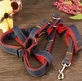 牽繩寵物牽引繩胸背帶金毛泰迪牽引帶胸背套牛仔狗繩子中大型犬狗鏈 (一件免運)