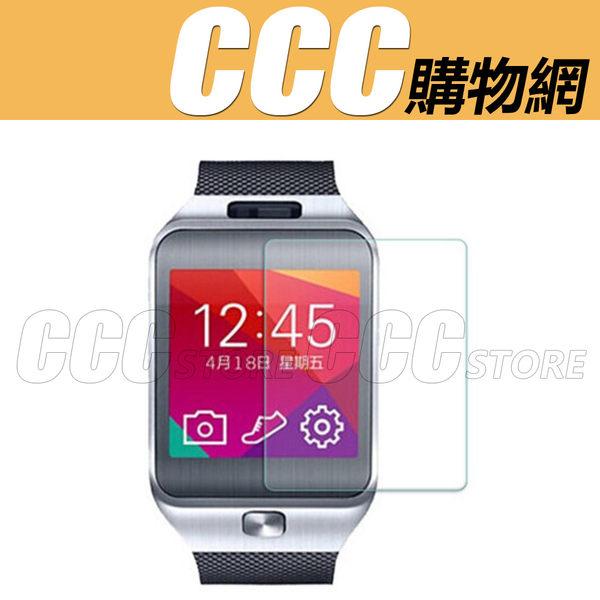 三星Gear 2 R380 鋼化膜 鋼化玻璃保護貼 SM-R380保護貼 智能手錶