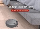 智慧全自動掃地機器人家用小米粒洗擦掃地拖地三合一體吸塵器 第一印象
