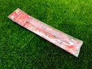 【好市吉居家生活】生活大師 UdiLife DS0721 矽膠吸管外帶組 大 環保吸管 矽膠吸管 珍珠吸管