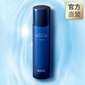 官方直營AHC 瞬效保濕B5化妝水 120ml