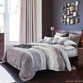 特價中~✰雙人 薄床包兩用被四件組 加高35cm✰ 100% 60支純天絲 頂級款 《風的歡歌》