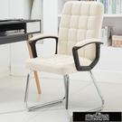 辦公椅家用電腦椅職員椅會議椅學生宿舍座椅現代簡約靠背【全館免運】