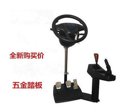 方向盤 汽車駕駛模擬器出租開車訓練機駕校駕考學車方向盤科目二三考駕照 瑪麗蘇DF