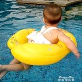 嬰兒游泳圈腋下寶寶趴圈脖圈腋下0-1-3-6歲防翻防嗆游泳圈兒童 麥琪精品屋