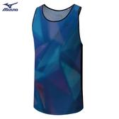 MIZUNO 男裝 背心 無袖 慢跑 路跑 訓練 健身 吸汗快乾 藍【運動世界】J2MA002127