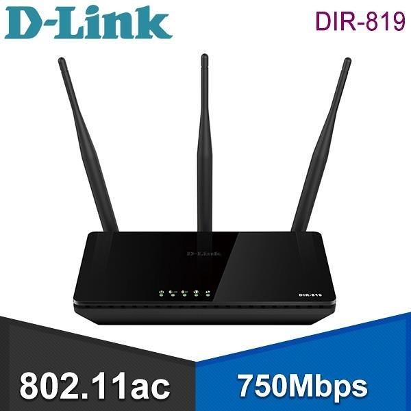 【南紡購物中心】D-Link 友訊 DIR-819 AC750 雙頻無線路由器