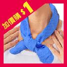 【涼降溫領巾】冰涼巾 冰領巾 降溫領巾 消暑商品【mocodo 魔法豆】