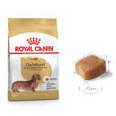 寵物家族-法國皇家 DSA 臘腸成犬(PRD28 )1.5kg