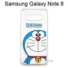 哆啦A夢空壓氣墊軟殼 [大臉] Samsung Galaxy Note 8 N950FD (6.3吋) 小叮噹【正版授權】