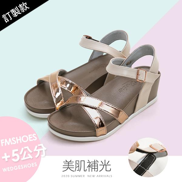 涼鞋.美肌補光涼感楔型涼鞋(金)-大尺碼-FM時尚美鞋-訂製款.Refresh