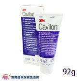 3M Cavilon長效保膚霜92g 滋潤霜 保濕霜 潤膚霜 長期臥床 乾燥肌  膚適用 滋潤 保濕