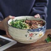 手繪風釉下彩日式和風陶瓷創意面碗湯碗大碗沙拉碗泡面碗拉面碗 全館免運折上折