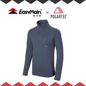 【 EasyMain 男 專業級排汗保暖衫《黑藍》】保暖上衣/雪季旅遊/登山/排汗衣/休閒/SE18067-76