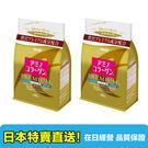 【海洋傳奇】【2包組合】日本 Meiji Amino 明治 膠原蛋白粉補充包袋裝214g【滿千日本空運免運】