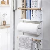 廚房紙巾架 日式冰箱掛架廚房收納側壁置物架廚房紙巾架用紙架磁鐵側掛架【幸福小屋】