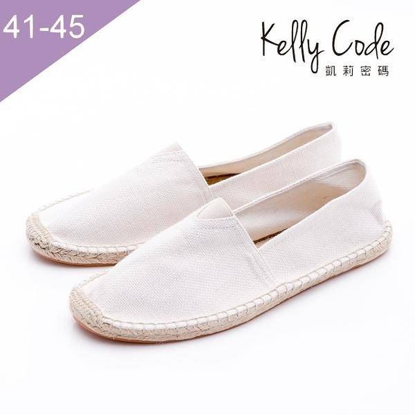 大尺碼女鞋-凱莉密碼-法式浪漫休閒帆布好穿草編漁夫鞋平底鞋1.5cm(41-45偏大)【TCS176】米白